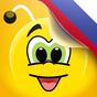Μάθετε Ρώσικα 6000 Λέξεις