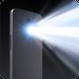 Lanterna - Flashlight