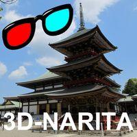 Ícone do apk 3D Photo Book [3D-NARITA]