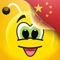 Учим Китайский 6000 Слов