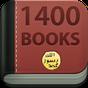 1400 Books 5.0