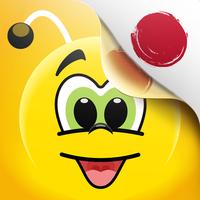 Japonca Öğrenme 6000 Kelime Simgesi