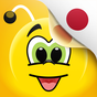 Japonca Öğrenme 6000 Kelime 6.0.5