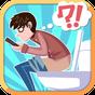 Aventura em Banheiro 1.0.5