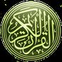 Coran MP3 en Arabe et Francais
