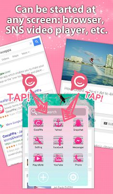 App Launcher ★ CocoPPa Pot Screenshot Apk 3