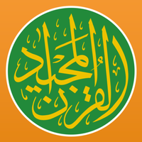Koran - Moslim - Islam القرآن