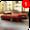 Şahin Drift Park Simülatör 3D 1.6