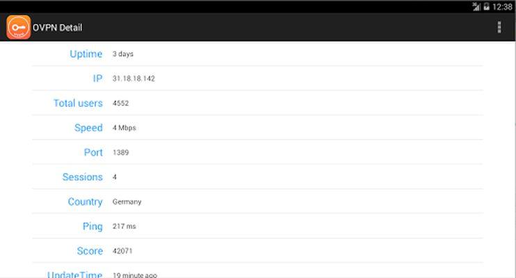 OVPN Finder - Free VPN Screenshot Apk 3