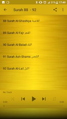 Image 1 of Mishary Rashed Alafasy Koran