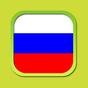 Толковый словарь Ефремовой