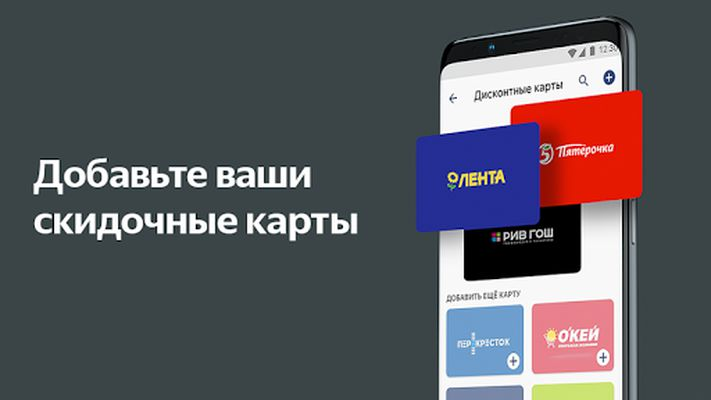 Image 5 of Yandex.Money