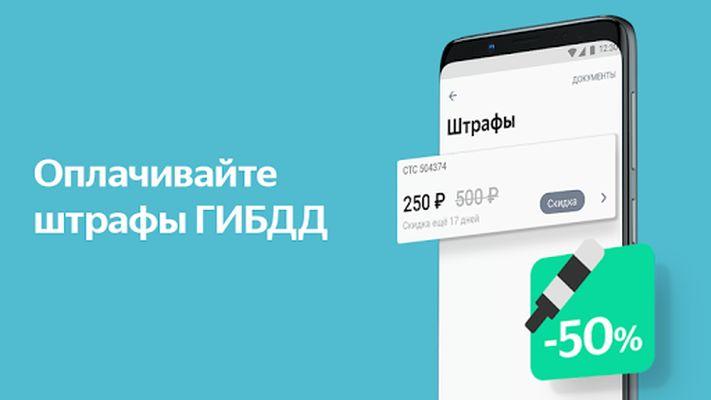 Image 6 of Yandex.Money