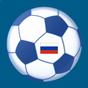 Russian Premier League 2.162.0