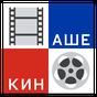 Наше Кино - фильмы