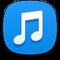 Voltage Music Player