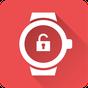 WatchMaker Premium License 4.3.1