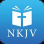 NKJV Bible 7.16.11