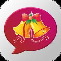 Ícone do Emoticons de Natal