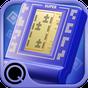 Real Retro Games - Brick Game