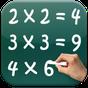 μαθηματικά - προπαιδεία 3.9.0