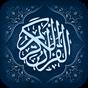 Tam Kur'an (okuma ve okuma) 5.1.7