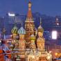 Moskova Canlı Duvar Kağıdı