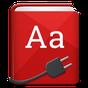 Offline dictionaries 3.0.2
