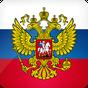Симулятор России