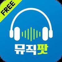 뮤직팟 - 무료음악감상, 뮤직비디오 아이콘