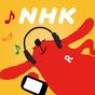 NHKネットラジオ らじる★らじる 5.5.4