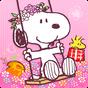 スヌーピー ドロップス 1.3.8