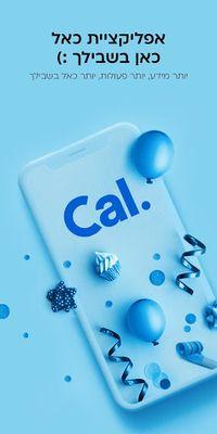 Image 2 of Cal4U Wallet