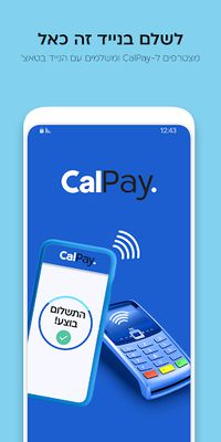 Image 1 of Cal4U Wallet