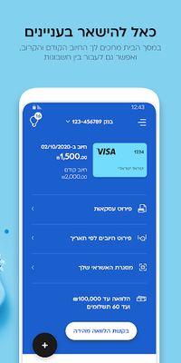 Image of Cal4U Wallet