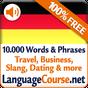 Ucz się Niemiecki Słowa