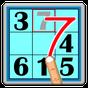 Handwrite Sudoku 1.029