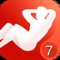 7 Dakika Karın Kası Egzersizi