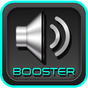 Volume Booster Plus  APK