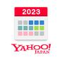 Yahoo!カレンダー 無料スケジュールアプリで管理 1.8.6