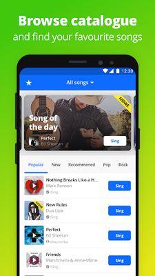 Image 1 of iSing Player (karaoke)