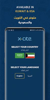 Image 5 of Xcite Online Shopping App