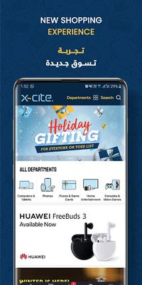 Image 4 of Xcite Online Shopping App