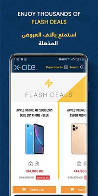 Image 3 of Xcite Online Shopping App