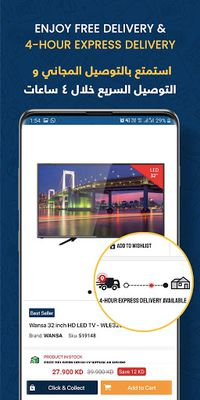 Image 2 of Xcite Online Shopping App