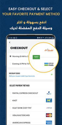 Image of Xcite Online Shopping App