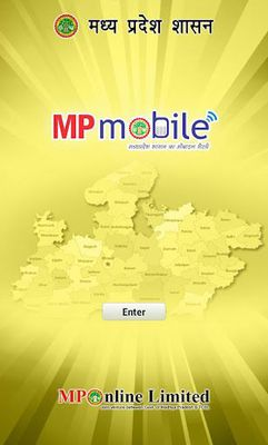 Image 8 of MP Mobile
