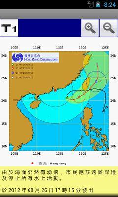 HK Weather 9-Day Forecast Screenshot Apk 3