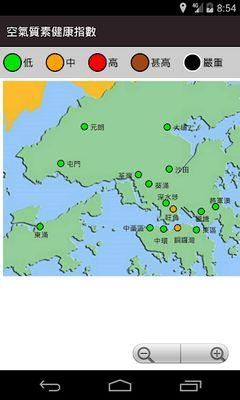 HK Weather 9-Day Forecast Screenshot Apk 4