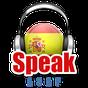Испанский язык за 7 уроков